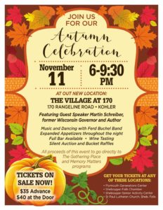 Gathering Place Autumn Poster 2017